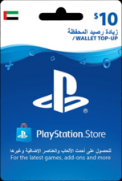 PSN $10 Card UAE